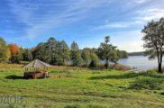 Озеро Свито (Поставы)