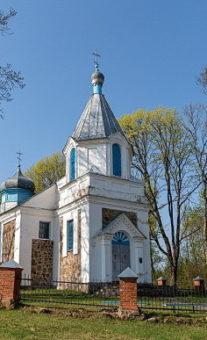 З гісторыі Нарыцка-Ласіцкай царквы.